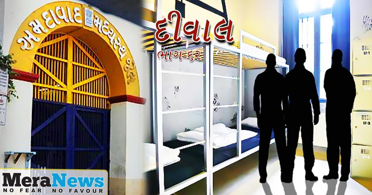 http://www.meranews.com/backend/main_imgs/GUJARATI-bhag-62_deewal-the-story-of-the-sabarmati-jailbreak-part-62_0.jpg?10?44?86