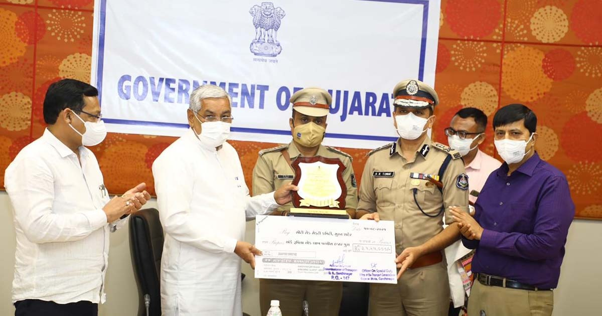 Award to Surat Police