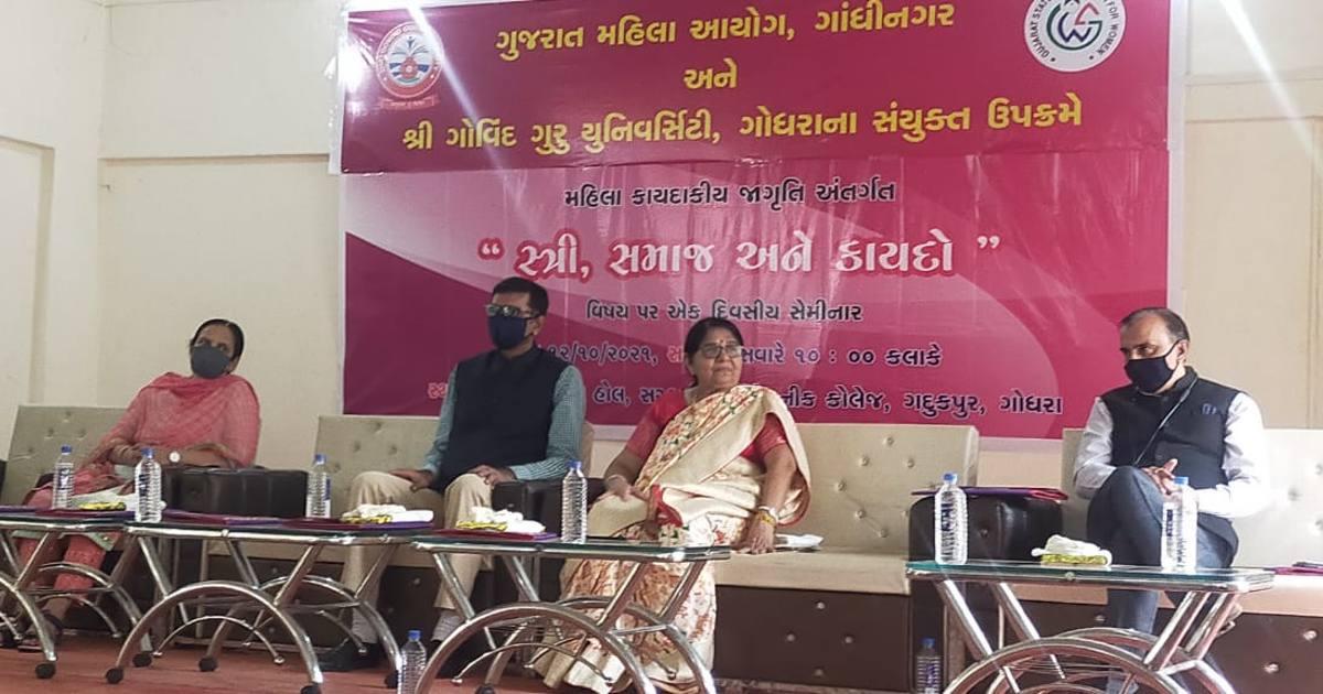 http://www.meranews.com/backend/main_imgs/GodhraNewsb_panchmahal-govindguru-uni-law-knowledge-women-society-law-seminar-news_1.jpg?4