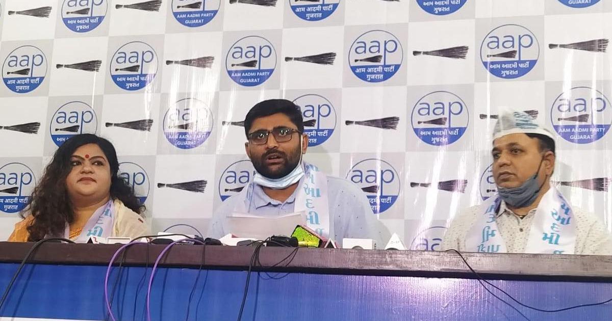 http://www.meranews.com/backend/main_imgs/GopalAAPParty_gujarat-government-aap-aam-aadmi-party-bjp-gujarat-gopal-itaiya-vijay-rupani_0.jpg?8