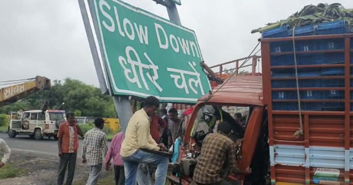 http://www.meranews.com/backend/main_imgs/Goslow2_accident-go-slow-malpur-road-accident-lucky-lucky-people_0.jpg?14