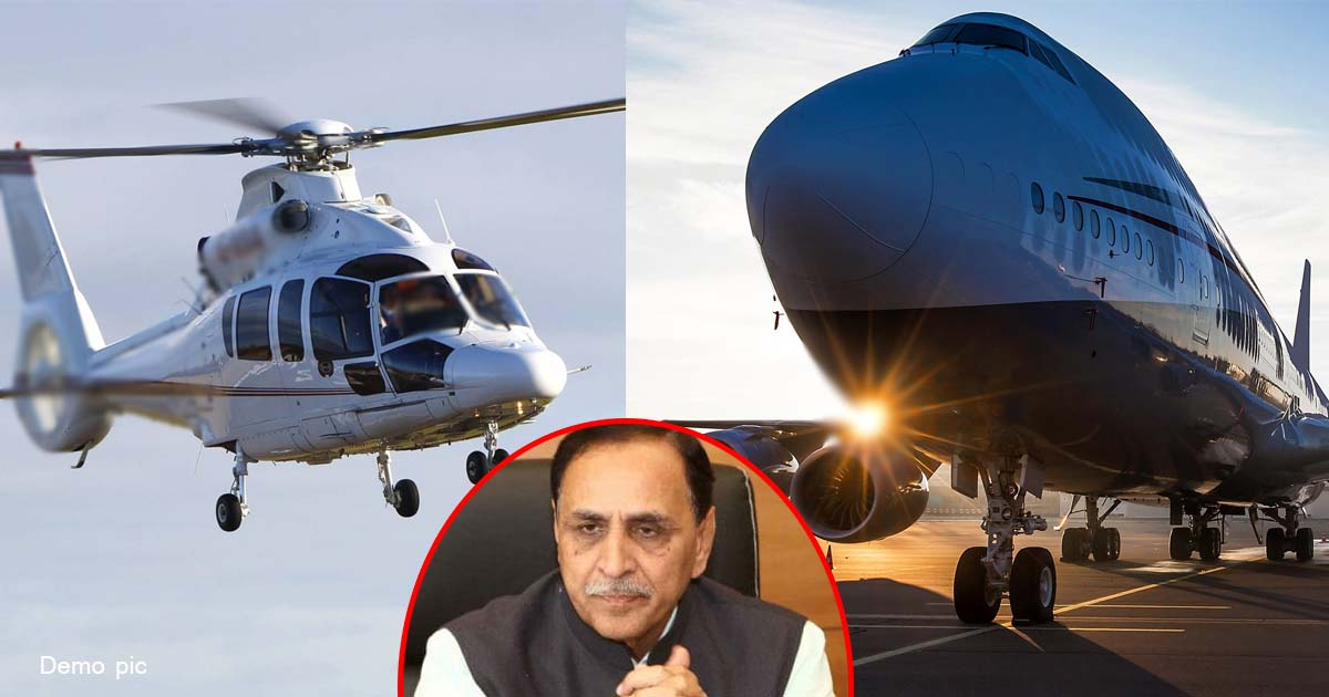http://www.meranews.com/backend/main_imgs/Gujaratplaneandhelicopter_gujarat-govt-going-to-purchase-new-plane-and-helicopter_0.jpg?55