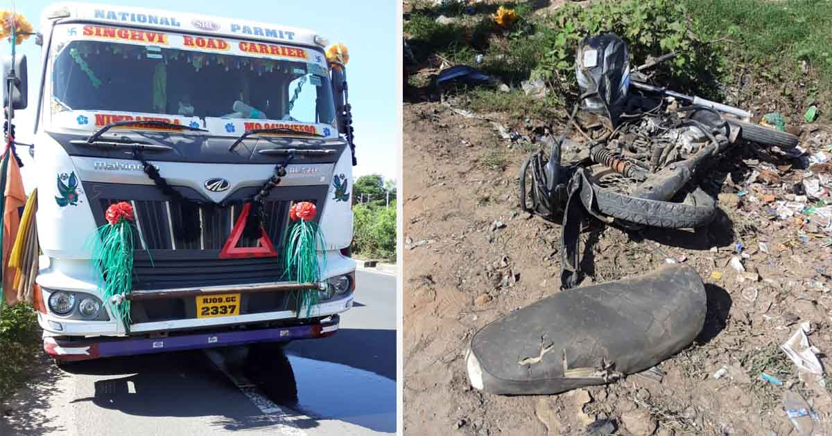 http://www.meranews.com/backend/main_imgs/GujaratroadaccidentModasa_modasa-truck-and-bike-accident-all-are-safe_0.jpg?91