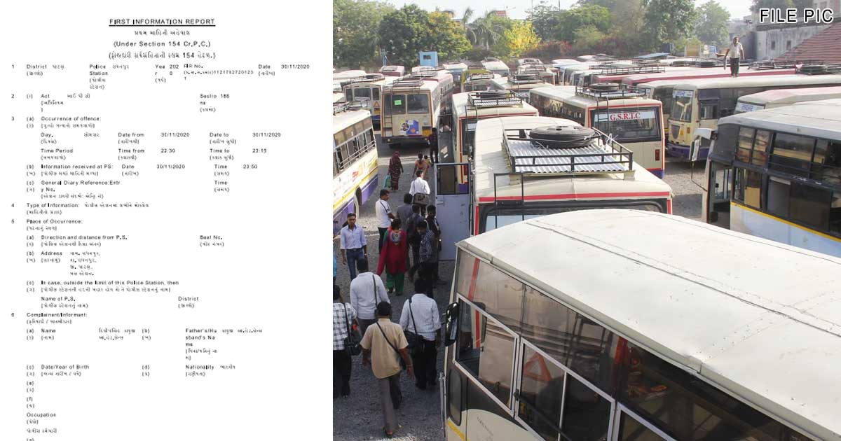 http://www.meranews.com/backend/main_imgs/Gujaratst_ahmedabad-police-gujarat-corona-guideline-gsrtc-fir-agai_0.jpg?96