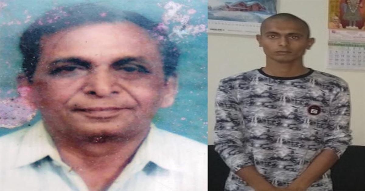 Surendranagar Murder