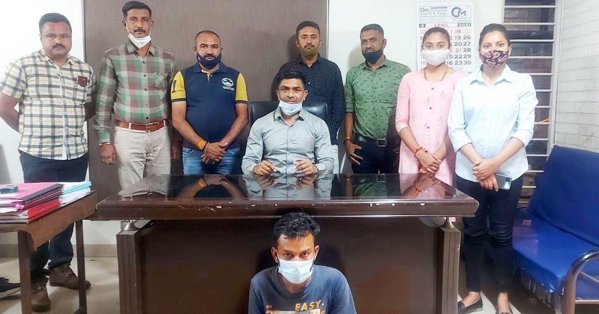 Rajkot Police