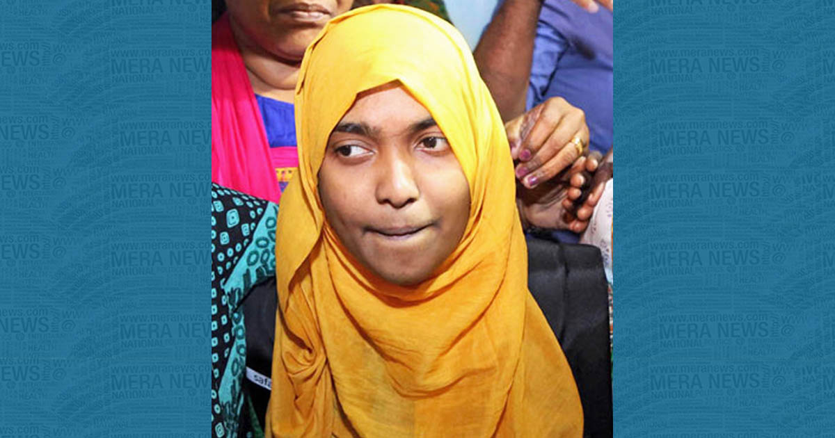 http://www.meranews.com/backend/main_imgs/Hadiyacase1_supreme-court-restored-the-marriage-of-hadiya-in-kerala-love_0.jpg?78?2?56