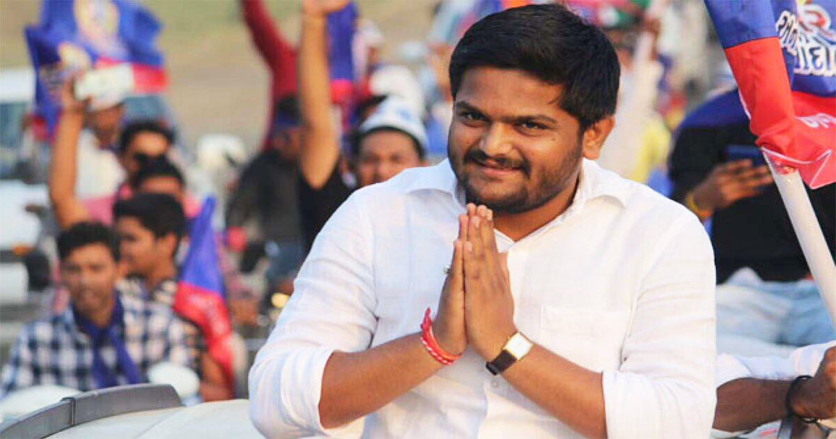 http://www.meranews.com/backend/main_imgs/Hardik-Patel_hardik-patel-to-support-bjp-in-upcoming-lok-sabha-polls-her_0.jpg?20?35