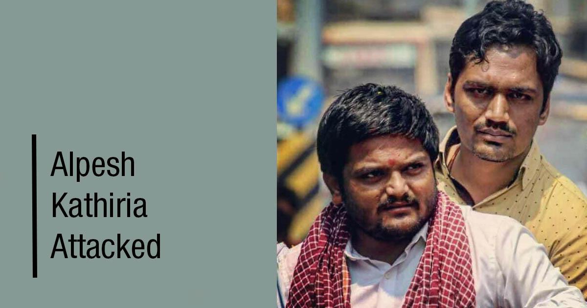 5 accused attacked on Alesh Kathiria