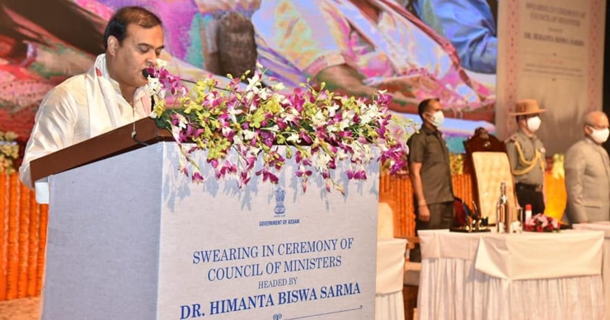 http://www.meranews.com/backend/main_imgs/HimantaBiswaSarmaoath_himanta-biswa-sarma-to-take-oath-as-assam-chief-minister-today_0.jpg?79?84?79