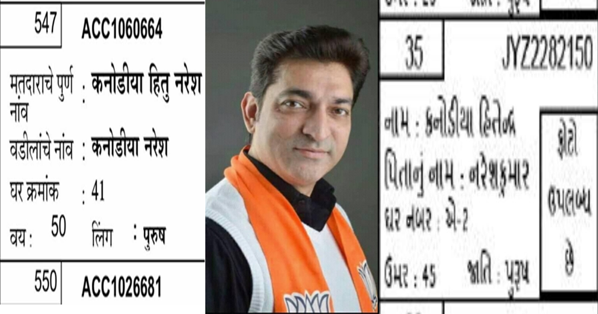 http://www.meranews.com/backend/main_imgs/HituKanodia_bjp-mla-hitu-kanodias-name-found-in-voter-list-of-two-state_0.jpg?39