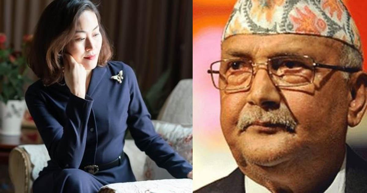http://www.meranews.com/backend/main_imgs/Houyangqi_nepal-decision-on-pm-kp-sharma-oli-future-postponed-chinese_1.jpg?45