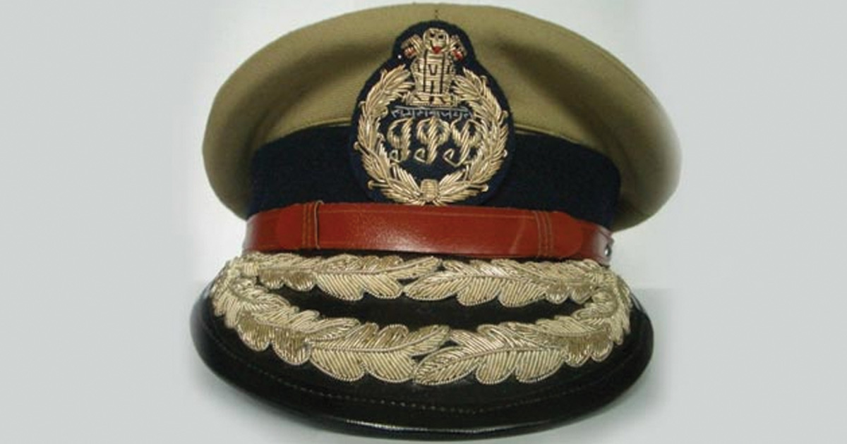 http://www.meranews.com/backend/main_imgs/IPS-LOGO_31-ips-officers-get-transferred-5-get-promoted_0.jpg?47?19?50