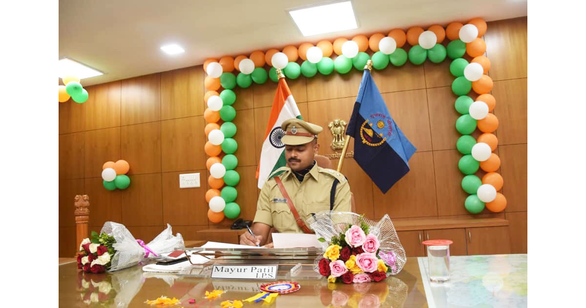 IPS Mayur Patil
