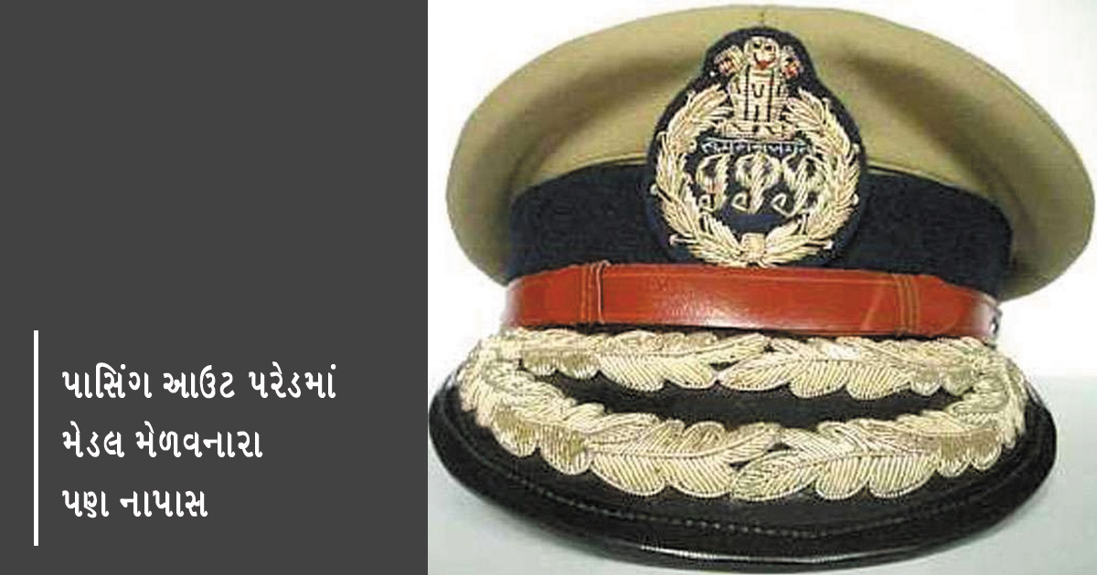 http://www.meranews.com/backend/main_imgs/IPS-final1_hyderabad-119-of-122-ips-officers-fail-to-clear-police-exam_0.jpg?47?37?94?30