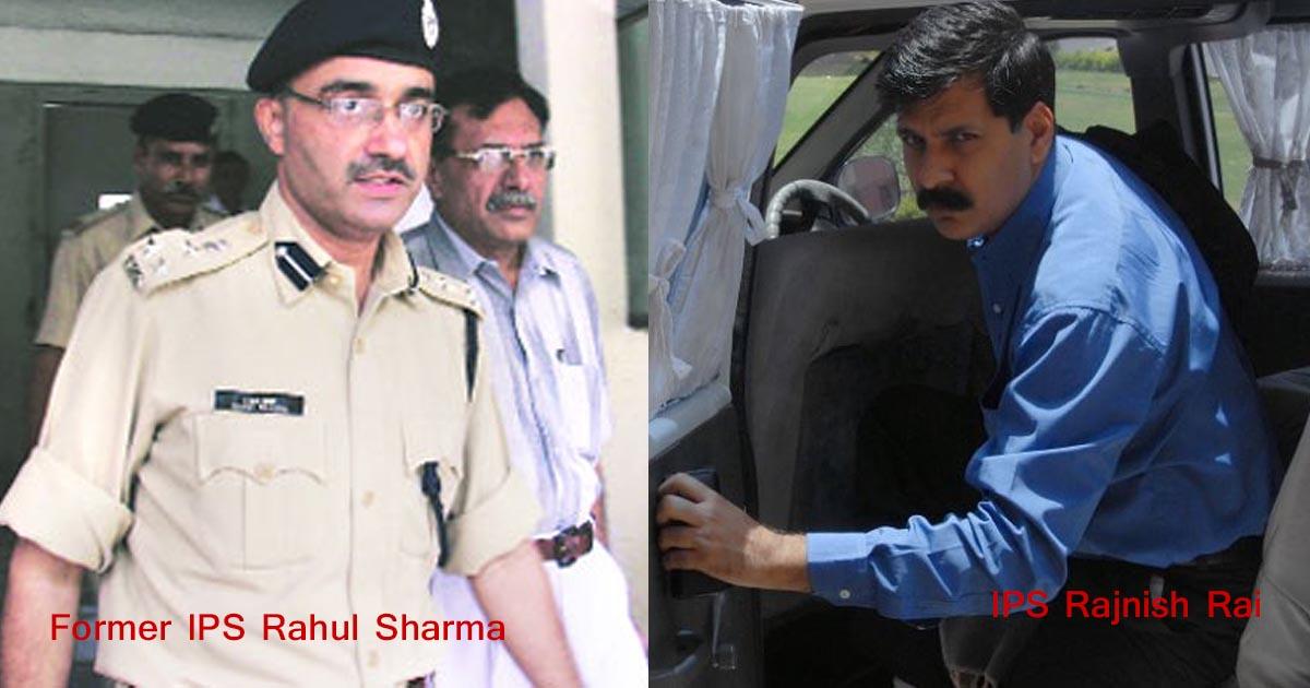 http://www.meranews.com/backend/main_imgs/IPSRajnishRaiandIPSRahulSharma_heres-what-former-ips-officer-rahul-sharma-said-on-the-susp_0.jpg?66