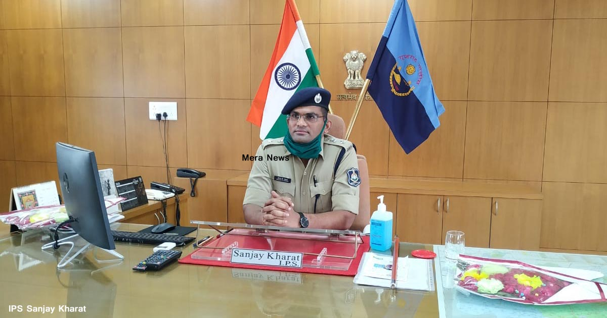 IPS Sanjay Kharat