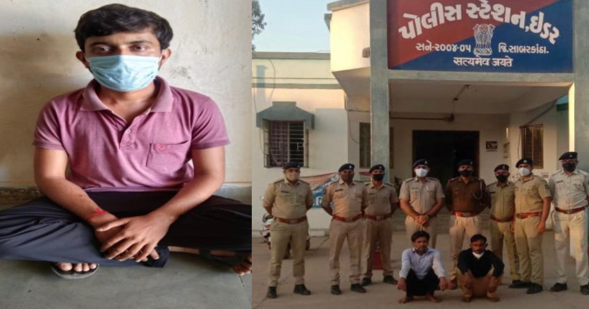 http://www.meranews.com/backend/main_imgs/IdarPolice(1)_idar-police-thief-animal-hadvad-youth-fake-id-message-latest-news_0.jpg?26