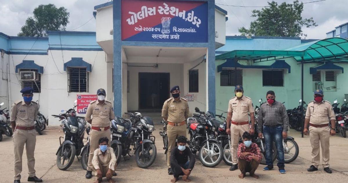 Idar Police