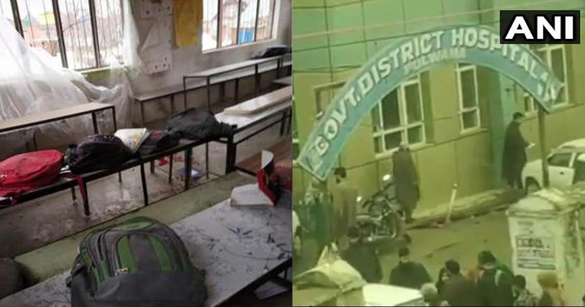 school blast