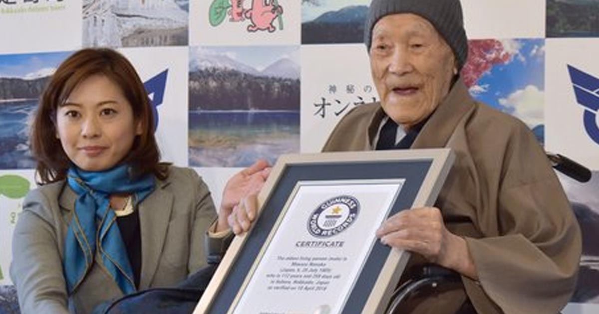 http://www.meranews.com/backend/main_imgs/JapanMasajodied_worlds-oldest-man-dies-at-113-yrs-in-japan_0.jpg?50