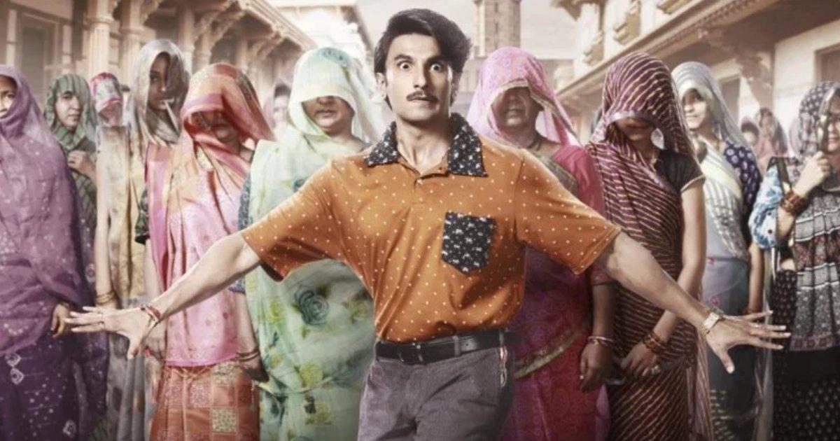 http://www.meranews.com/backend/main_imgs/JayeshbhaiJordaar_ranveer-singh-has-start-dubbing-of-his-upcoming-film-jayeshbhai-jordaar-release-theater_3.jpg?69