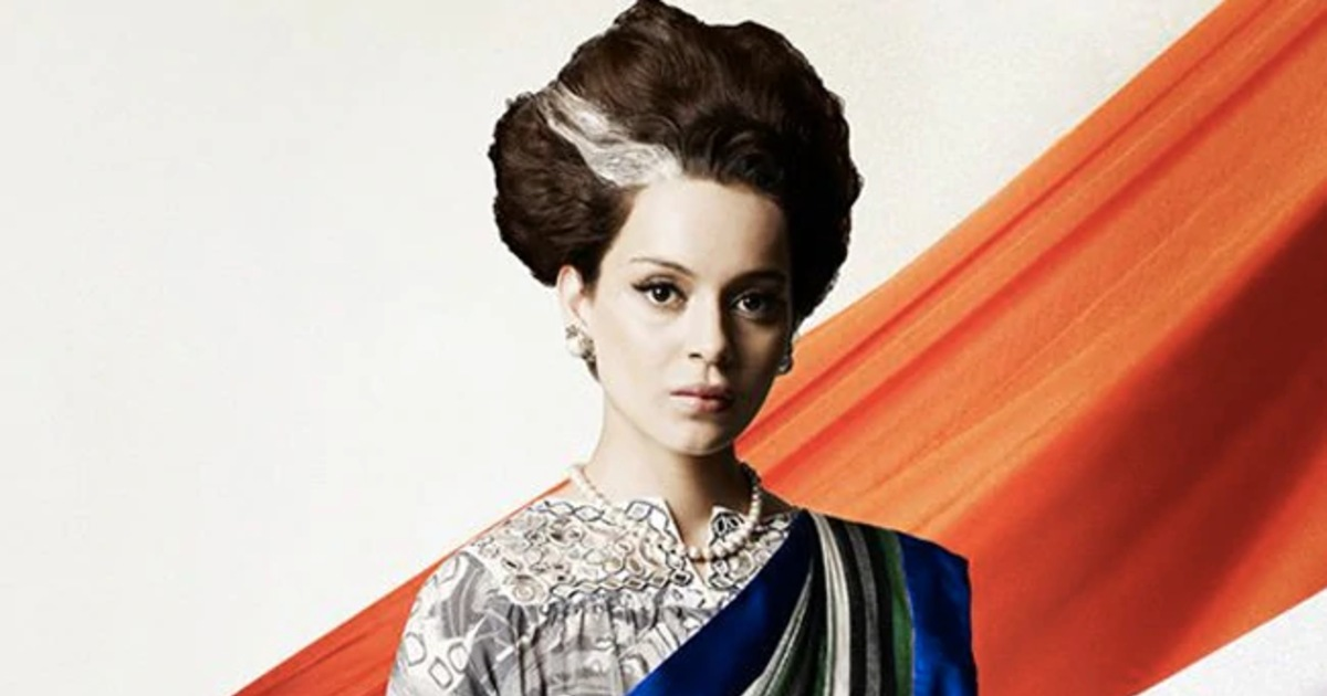 http://www.meranews.com/backend/main_imgs/KanganaRanautIndiraGandhi_kangana-ranaut-will-play-indira-gandhi-role-in-upcoming-political-drama_0.jpg?88