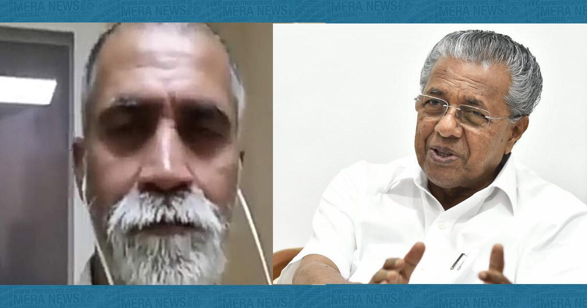 http://www.meranews.com/backend/main_imgs/Kerala-CM_man-threatens-to-kill-kerala-cm-pinarayi-vijayan-apologises_0.jpg?49