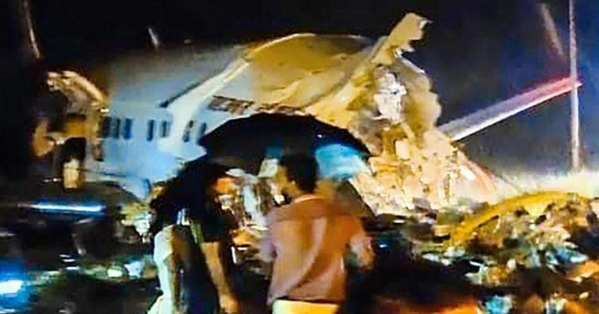 http://www.meranews.com/backend/main_imgs/Keralaplanecrash_air-india-kozhikode-flight-crash-news-five-big-flight-crash_0.jpg?25