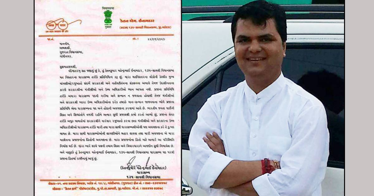 http://www.meranews.com/backend/main_imgs/Ketan-Inamdar_bjp-mla-ketan-inamdar-resigns-as-mla-on-salvi-seat_0.jpg?75