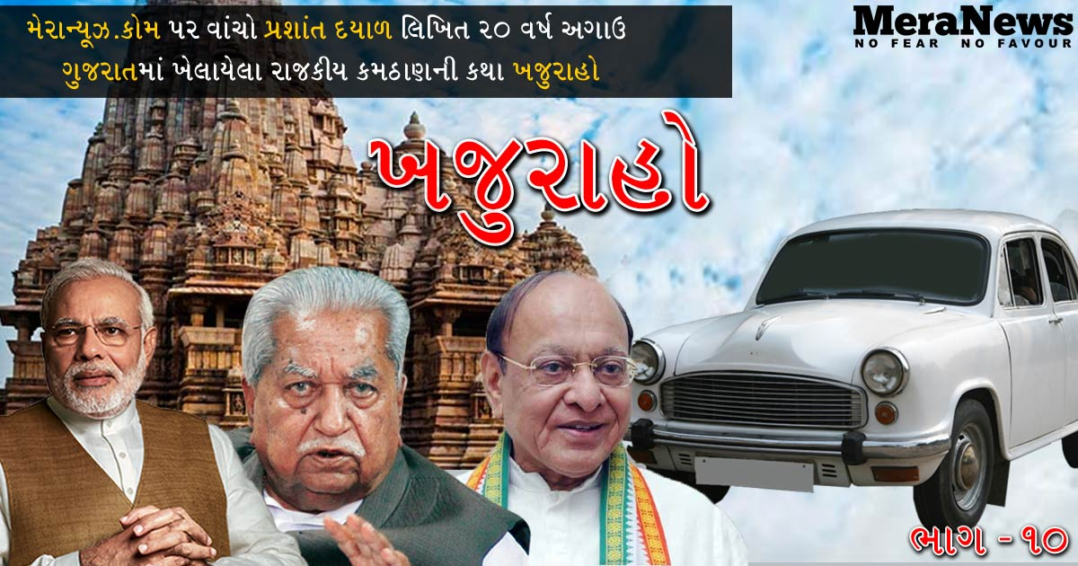 http://www.meranews.com/backend/main_imgs/Khajuraho-Part-10_part-10-khajuraho-the-story-of-power-and-greed_0.jpg?12
