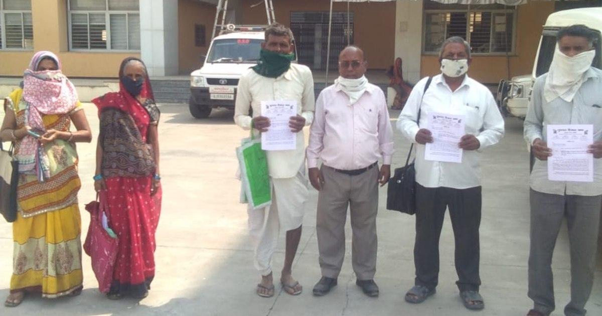 Gujarat Kishan Sabha