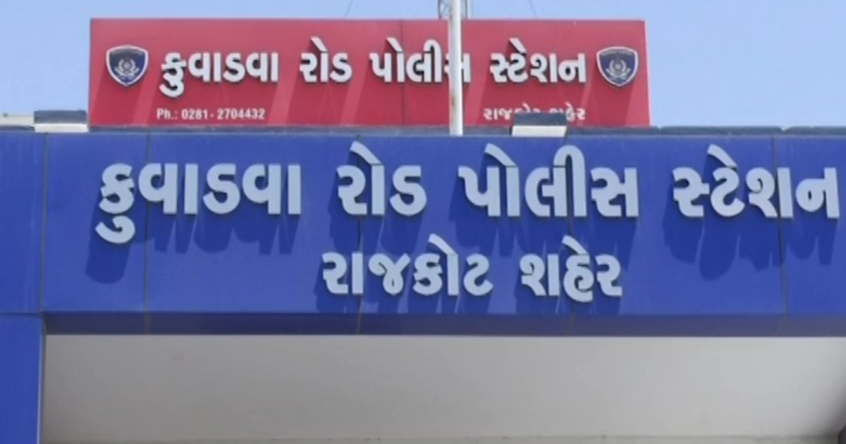 http://www.meranews.com/backend/main_imgs/Kuvadavapolice_rajkot-rickshaw-driver-love-affair-minor-girl-crime-rape-case-gujarat-police_0.jpg?12?99?8