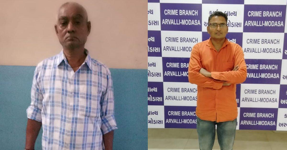 http://www.meranews.com/backend/main_imgs/LCBAravalli_aravalli-lcb-police-bootlegger-aravind-katara-pasa-jail-bayad-police-news_0.jpg?66