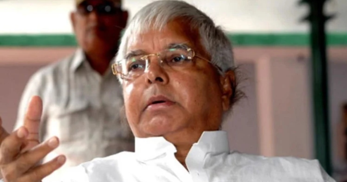 http://www.meranews.com/backend/main_imgs/LaluPrashadYadav_lalu-prasad-yadav-gets-bail-in-fodder-case-plea-rejected-in-another-case_0.jpg?35