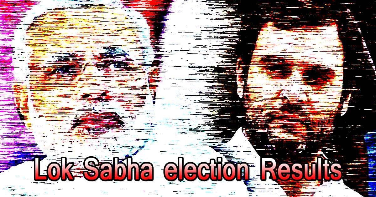 http://www.meranews.com/backend/main_imgs/Lok-sabha-election-2019-result_live-lok-sabha-election-2019-results-read-on_0.jpg?61?37?53?94?53?93?31?52?40