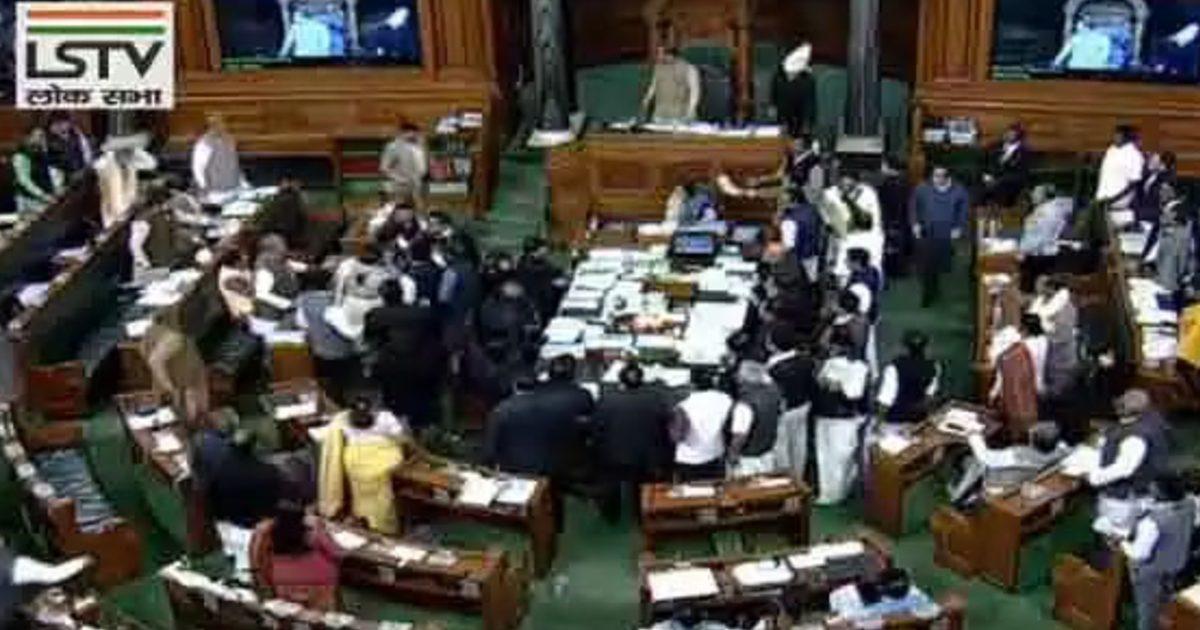 Lok Sabha 1