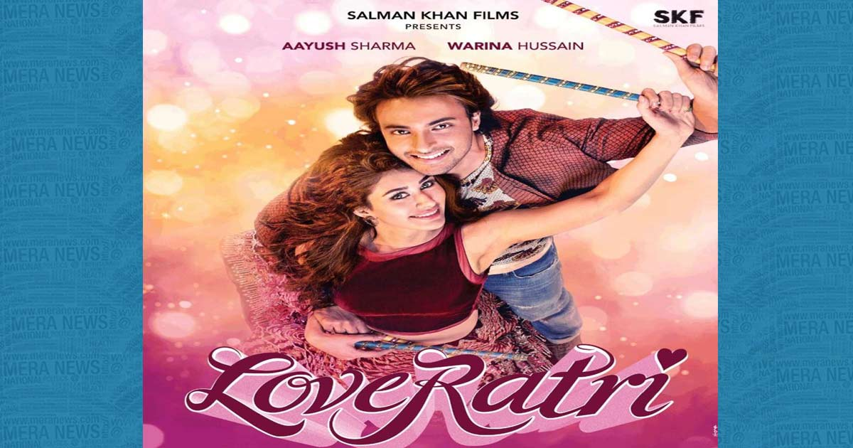 http://www.meranews.com/backend/main_imgs/Loveratri_salman-khans-love-ratri-to-be-shoot-in-ahmedabad_0.jpg?85