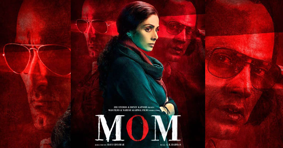 http://www.meranews.com/backend/main_imgs/MOMposter_sridevi-awarded-national-award-for-best-actress-for-the-movi_0.jpg?66