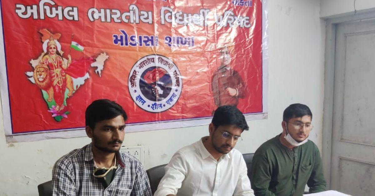 http://www.meranews.com/backend/main_imgs/MOdasaABVP_modasa-abvp-sfi-political-stunt-local-body-election-students-unity-news_1.jpg?17