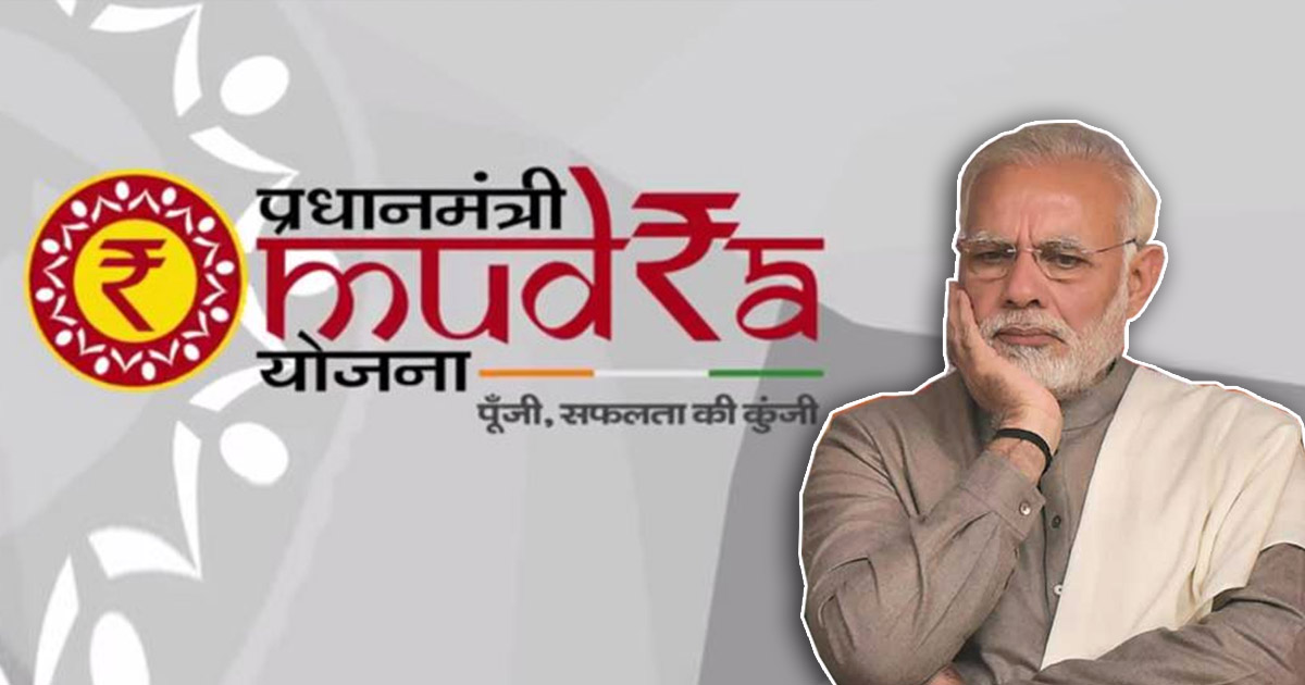 undefinedPradhan Mantri Mudra Yojana