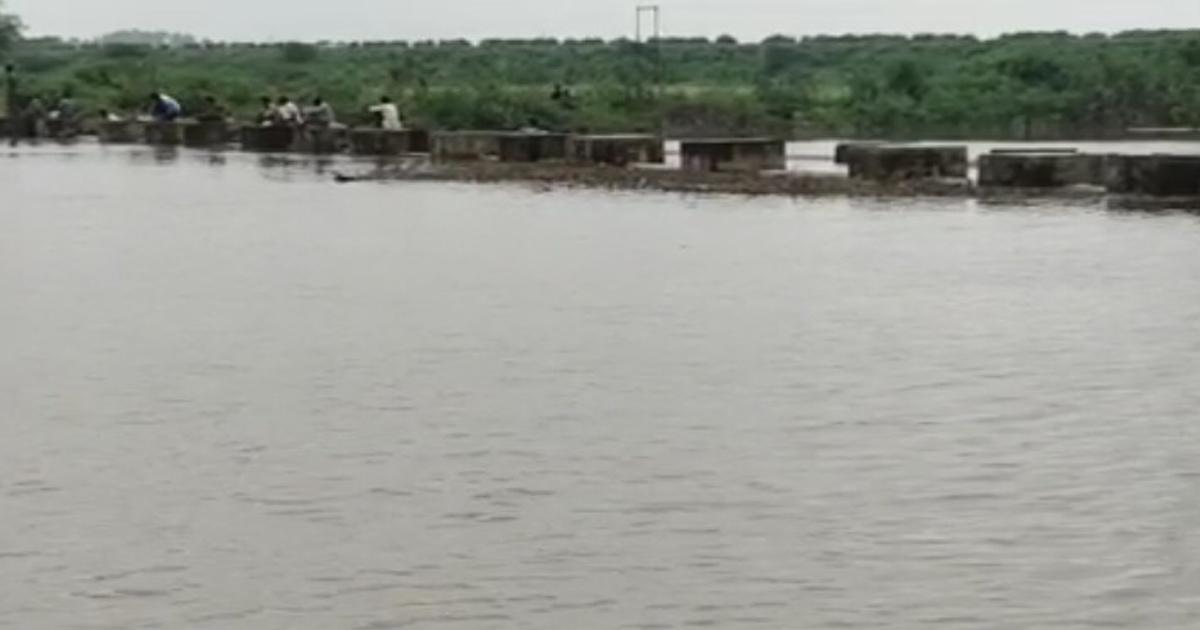 Mazum Dam