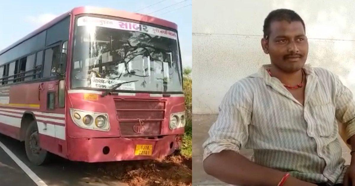 Meghraj Bus