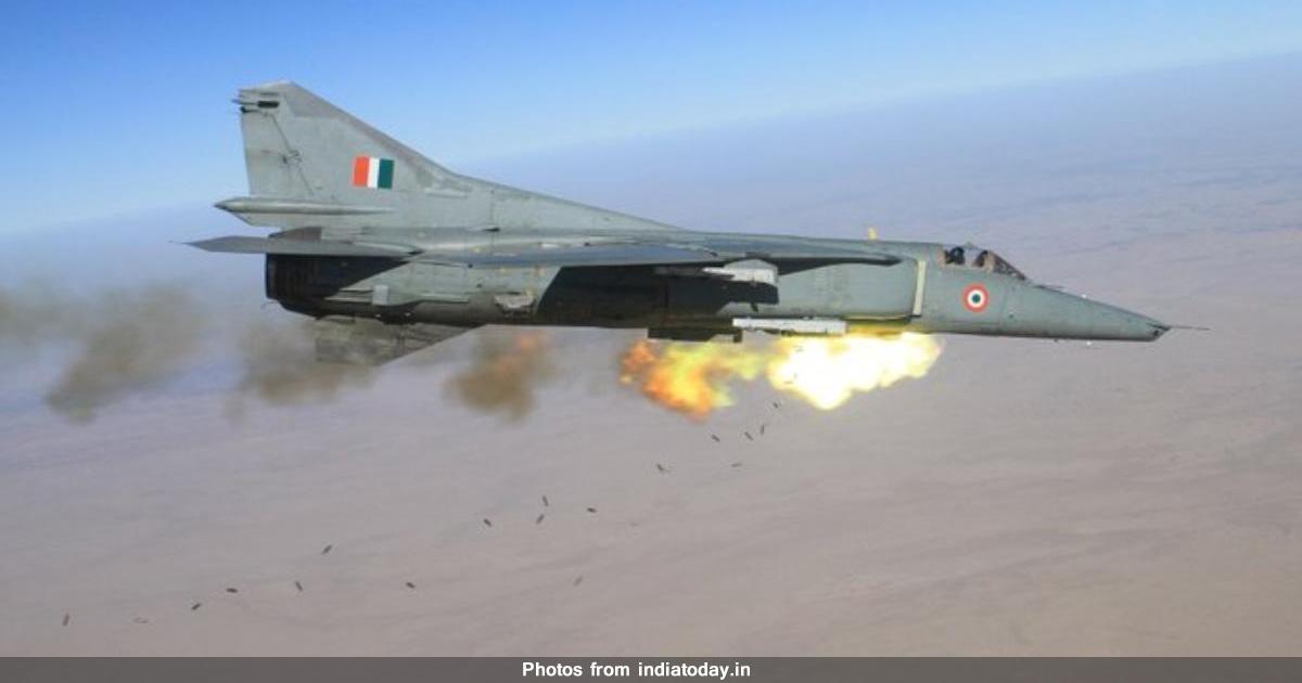 http://www.meranews.com/backend/main_imgs/Mig27_kargil-vijay-divas-mig-21-mig-27-indian-fighter-jet-jet_2.jpg?57?9