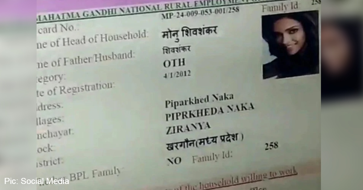 http://www.meranews.com/backend/main_imgs/MnregaScamMP_khargone-fake-job-cards-scam-photos-of-deepika-padukone-seen-mnrega-account_0.jpg?21