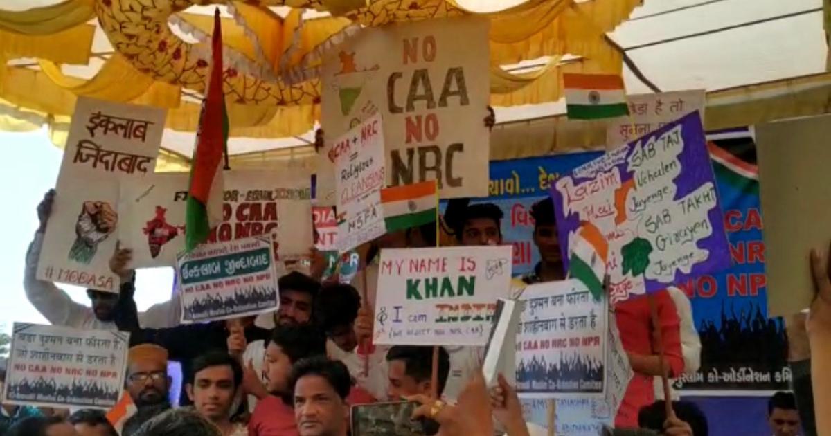 http://www.meranews.com/backend/main_imgs/ModasaCAAprotest_modasa-bandh-dharna-fasting-movement-gujarat-police_1.jpg?83?94