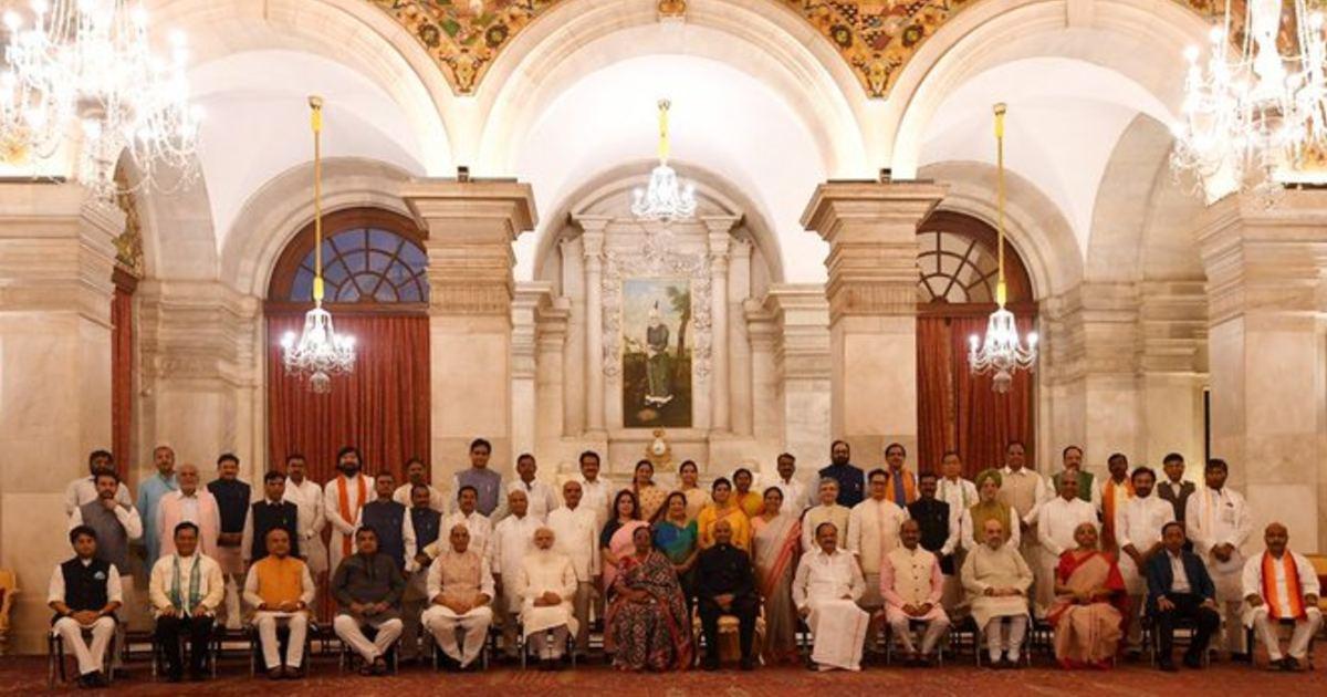 Modi New Cabinet