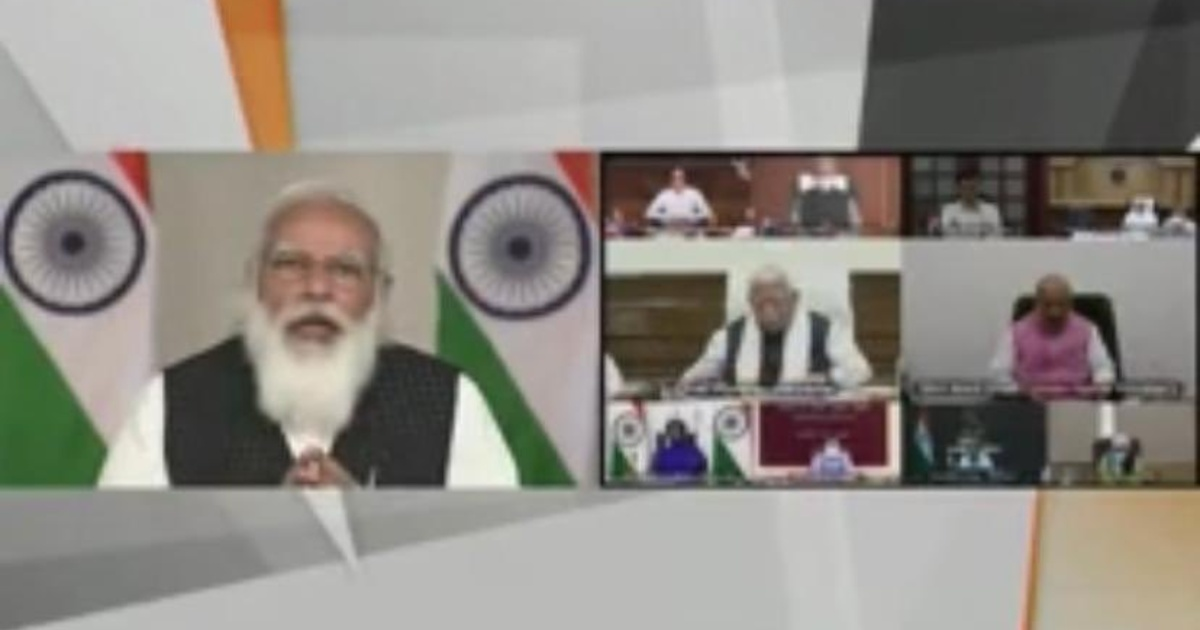 PM Modi meeting with CMs