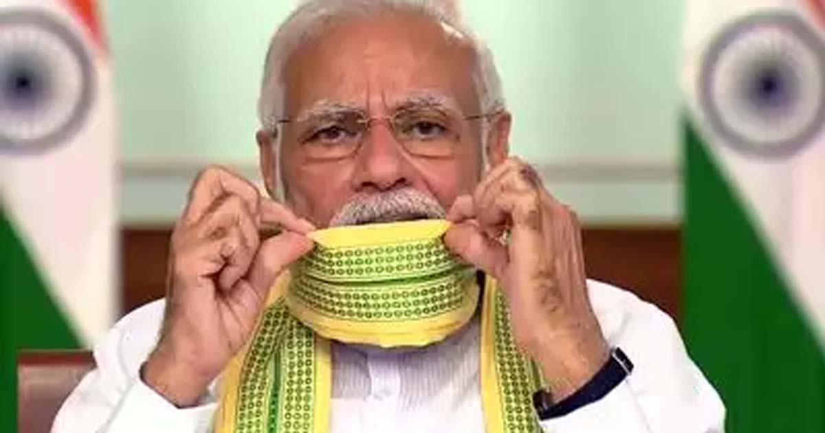http://www.meranews.com/backend/main_imgs/Modimanjurimask_cabinet-chaired-by-pm-narendra-modi-approves-proposal-of-th_0.jpg?63