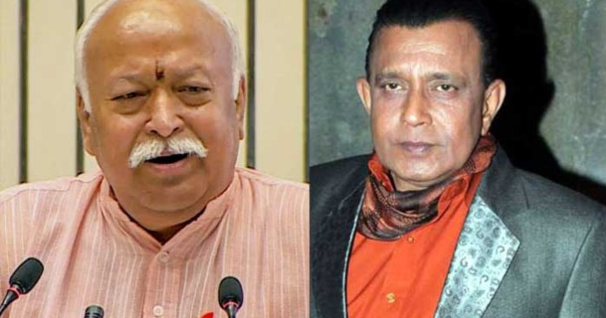 http://www.meranews.com/backend/main_imgs/Mohanandmithun_mithun-chakraborty-reaction-over-meeting-with-rss-chief-mohan-bhagwat-mumbai_0.jpg?48